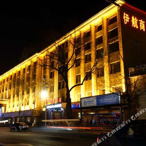 Yihang Business Hotel