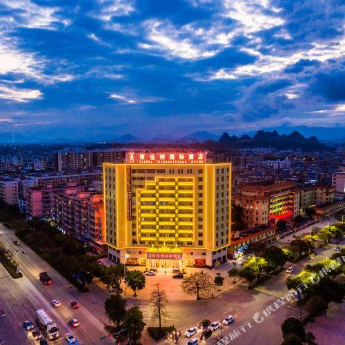 維也納國際酒店(陽春店)