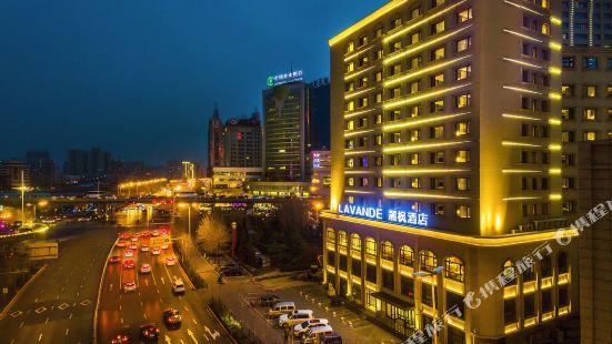 라벤더 호텔 - 선양 북부기차역 스푸광장지점