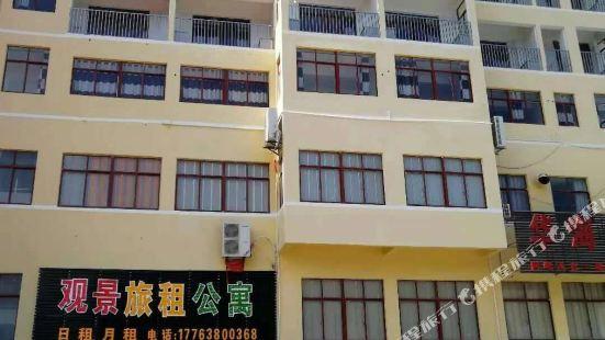 陵水南灣觀景旅租公寓