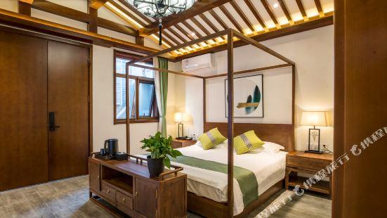 161 Hotel (Beijing Beihai Courtyard)