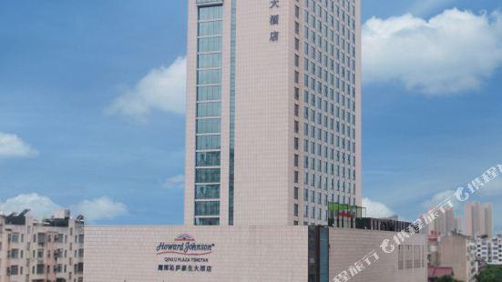 鷹潭沁廬豪生大酒店