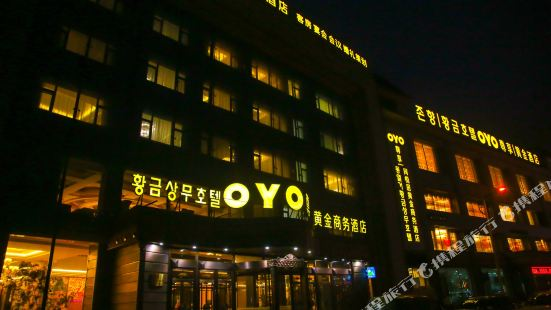 Tongyueju Gold Business Hotel