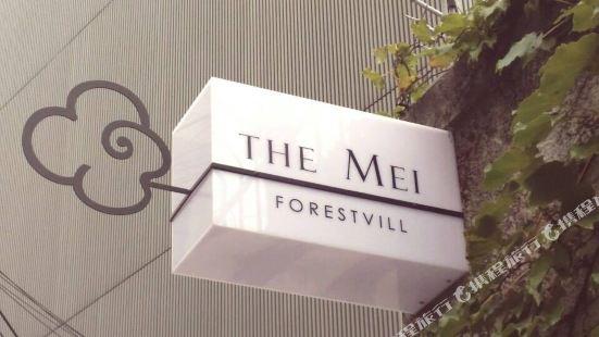 首爾東大門梅伊弗瑞斯特威爾酒店