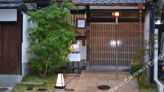 京都伏見五右衞門