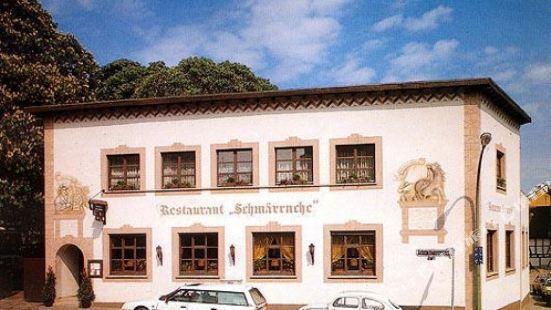 施馬爾恩切酒店