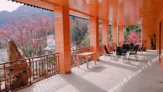 北川紫薇山莊