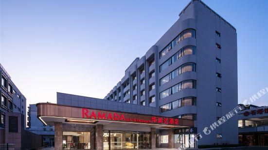 揚州瘦西湖華美達酒店