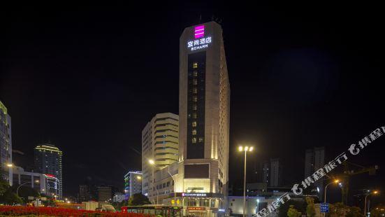 宜尚酒店(福州火車站店)