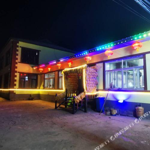 Yabuli Xuelong Resort