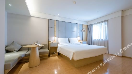 Ji Hotel (Wuhan Wulin Square North)