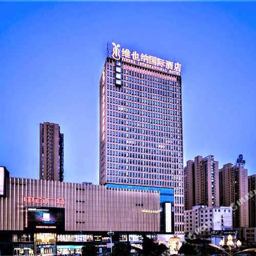 Vienna International Hotel (Zhongxiang Zhongbai Square)