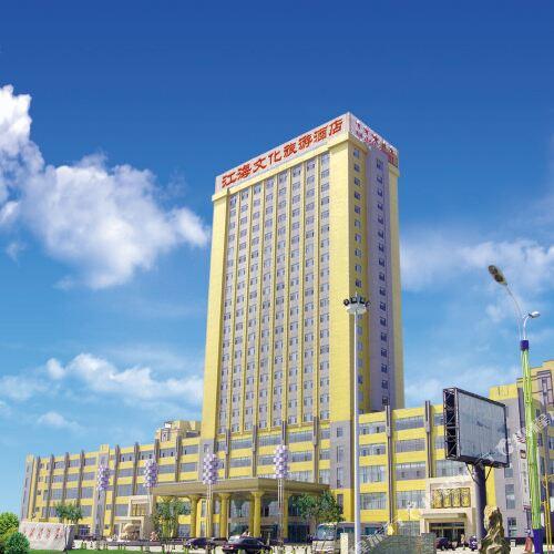 장하이 컬처럴 투어리즘 호텔
