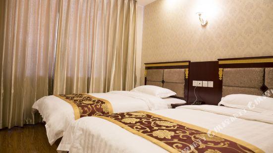 馬爾康嘉絨迎賓酒店