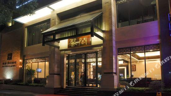 Han Tang Xin Ge Hotel