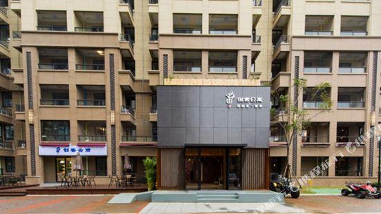 Xiangnai Chuangke Apartment