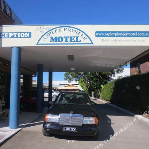 布里斯班艾斯普利先鋒汽車旅館