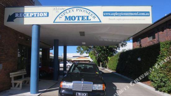 Aspley Pioneer Motel Brisbane