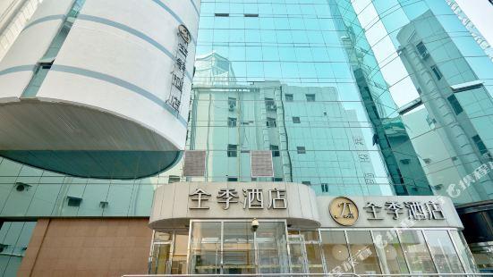 JI 호텔 톈진 빈장 로드 지점