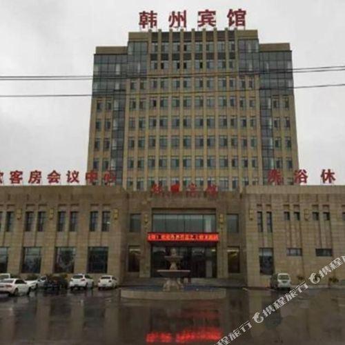 Hanzhou Hotel