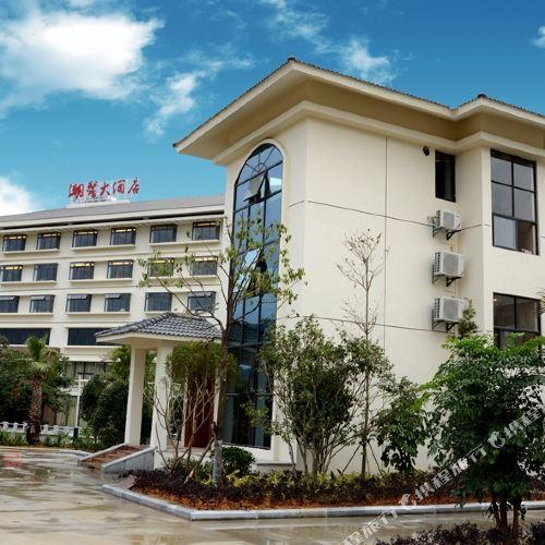 차오신 호텔