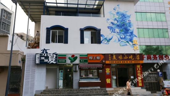 Yixia Youth Hostel