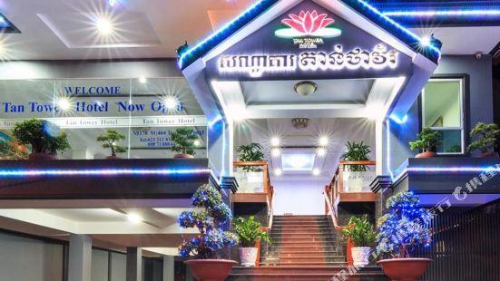Tan Tower Hotel Phnom Penh