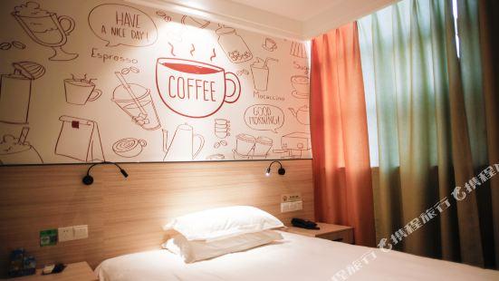蚌埠洋葱頭酒店