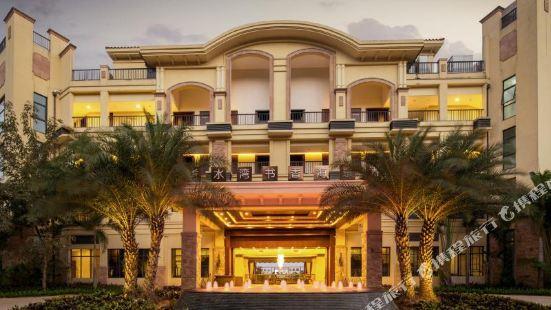 Xiangshui Bay Shuxiang Seaview Villa Hotel