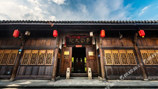 Lijia Courtyard