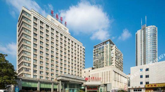 湖南芙蓉華天大酒店