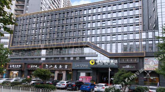 錦悦瑞麗酒店(武漢三陽路地鐵站店)