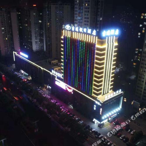 Jirui Holiday Hotel