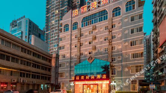 Boliwan Fashionable Hotel