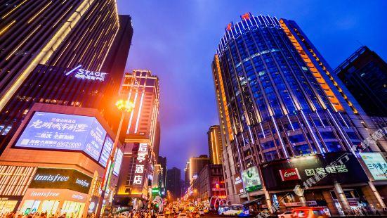 Jtour Inn (Chongqing Guanyinqiao Pedestrian Street Metro Station)