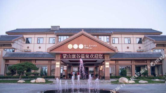 멍산 캉구 핫스프링 호텔