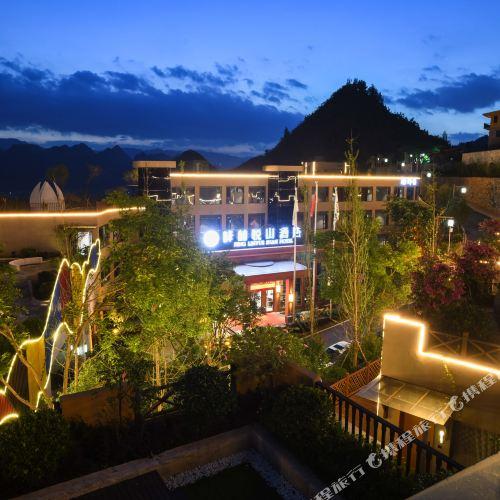 펑린 위에산 호텔
