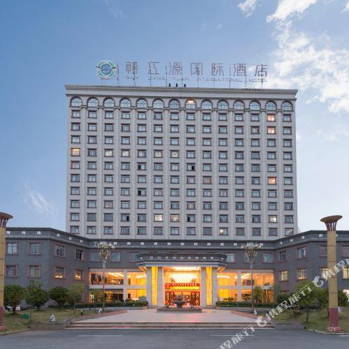 石城贛江源國際酒店