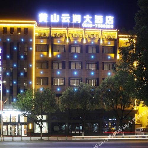 Clouds Hotel