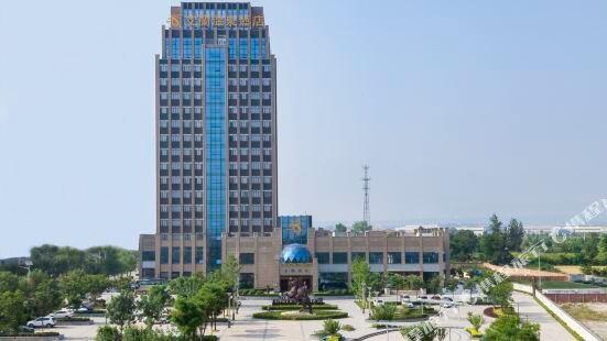 眉縣太白山艾蘭温泉國際酒店