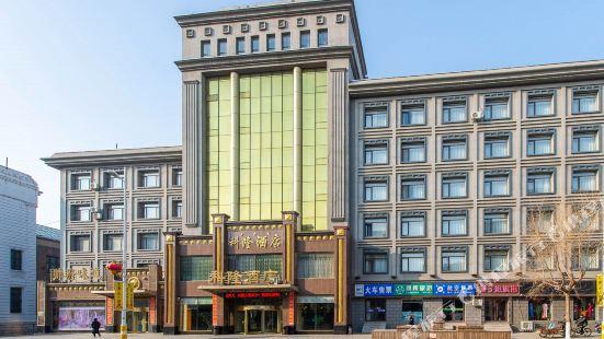 瀋陽科隆酒店