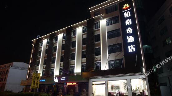 Guangzhou Bonanchi Hotel