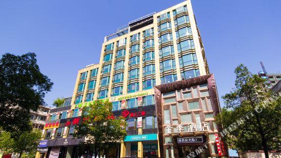 全季酒店(杭州西湖店)