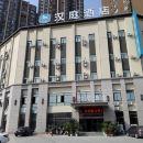 (新品)漢庭酒店(馬鞍山火車東站店)