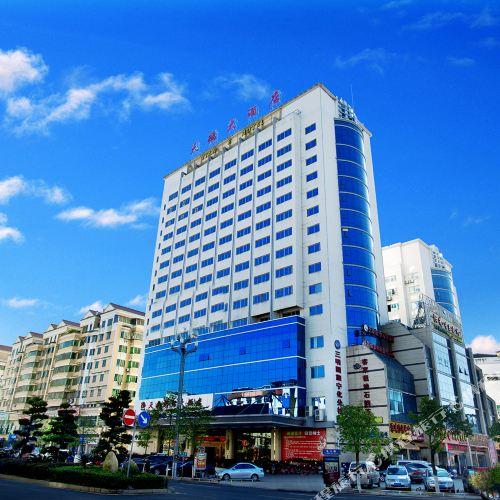 Tian E International Hotel