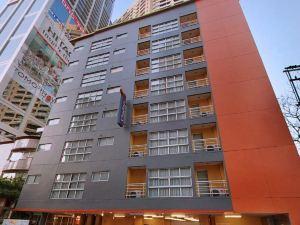 曼谷素坤逸西塔迪內斯16酒店(Citadines Sukhumvit 16 Bangkok)