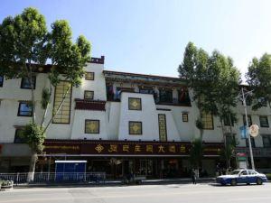 維羅納國際酒店(拉薩布達拉宮龍王潭公園店)
