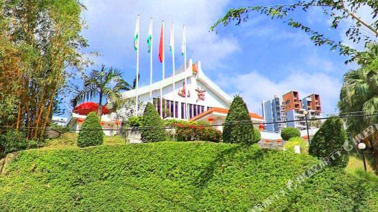 Wuzhi Mountain Tourism Villa