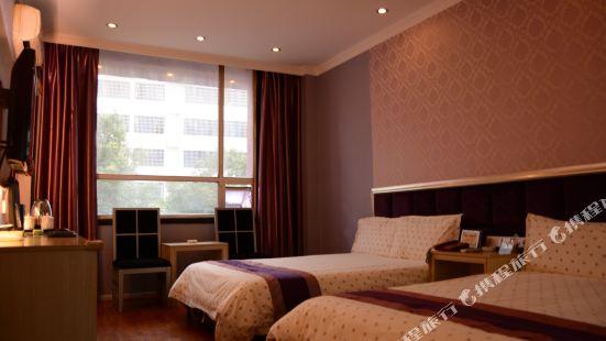 Xinfu Hotel