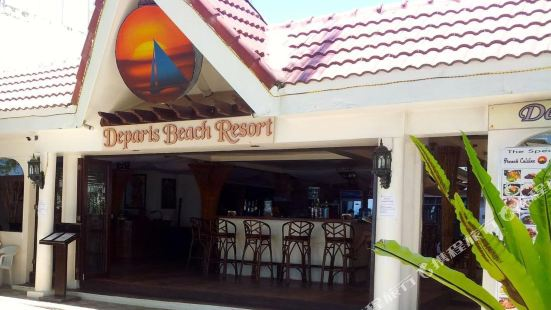 Deparis Beach Resort